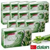 【土耳其dalan】翠葉蘆薈修護皂 12入破盤組