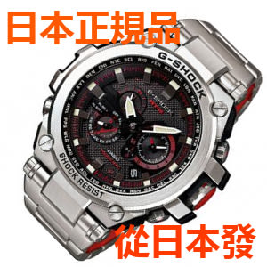 免運費包郵 新品 日本正規貨 CASIO 卡西歐 G-SHOCK 太陽能多局電波男錶 MTG-S1000D-1A4JF 稀有限量款