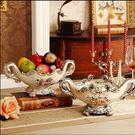 歐式家居飾品復古擺件客廳裝飾陶瓷樹脂奢華高檔水果盤