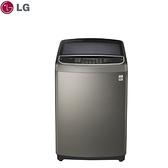 【LG】17KG 第三代DD直立式變頻洗衣機 《WT-D179VG》變頻馬達10年保固(不鏽鋼色)