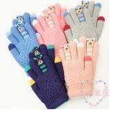 (雙12購物節)學生兒童手套 五指分指全指手套 加厚刷毛針織保暖卡通手套4-8歲