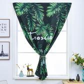 出租房窗簾遮光臥室免打孔窗簾成品簡約現代簡易魔術貼粘貼窗簾布-享家生活館 IGO
