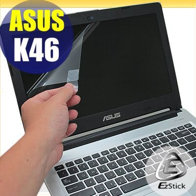 【EZstick】ASUS K46 K46CM 專用 靜電式筆電LCD液晶螢幕貼 (可選鏡面及霧面) 另有客製化服務