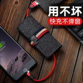 iPhone6數據線6s蘋果5加長5s手機6Plus充電線器7P六2米iPad 新知優品