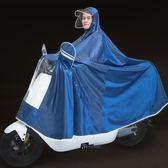 雨衣 雨衣電動車摩托車單人男女成人韓國時尚加大加厚電瓶車自行車雨披  瑪麗蘇精品鞋包
