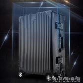 行李箱女鋁框拉桿箱旅行箱包20韓版密碼24皮箱子28寸萬向輪學生男 晴天時尚