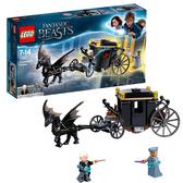 樂高 LEGO 75951 Grindelwald´s Escape