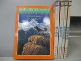 【書寶二手書T2/兒童文學_MLD】野性的呼喚_獅子與我_動物農莊_會飛的教室等_共5本合售