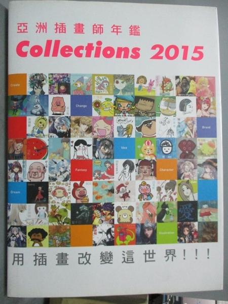 【書寶二手書T8/藝術_FAN】亞洲插畫師年鑑Collections 2015_劉睿龍統籌