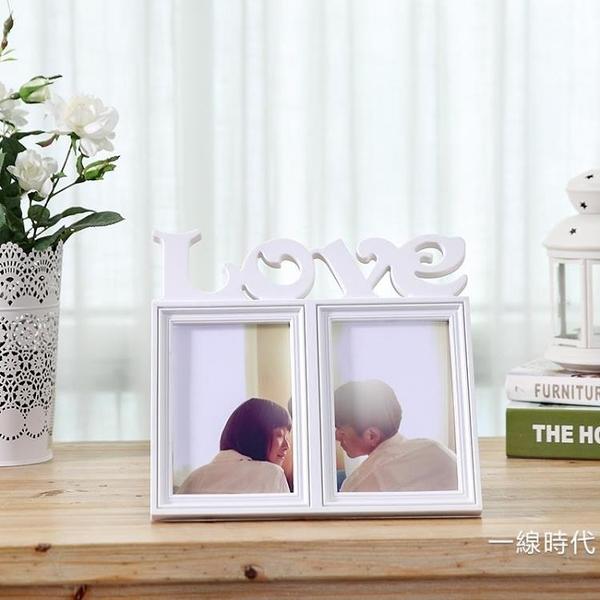 歐式相框擺台7寸連身組合love創意個性現代簡約藝術【八折搶購】