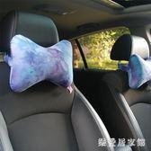 汽車護頸椎枕頭枕靠枕慢回彈記憶棉四季可愛創意車用品汽車內飾 QG3326『樂愛居家館』