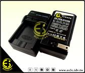 ES數位 Sony H3 H7 H9 H10 H50 N1 N2 T20 T100 W30 W35 W40 專用 NP-FG1 BG1快速充電器