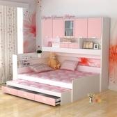 子母床 兒童床高低床雙層子母床多功能一體衣櫃床上下床組合床帶書架套裝T 2色