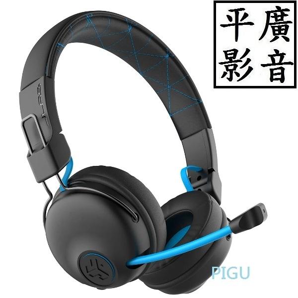 平廣 送袋 JLab Play 無線耳罩電競耳機 on-ear 藍芽耳機 低延遲 可接PS4 耳罩式 耳機 台灣保固一年
