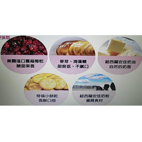 [9玉山最低網] 格麥蛋糕 牛軋雪花酥餅 x 8盒