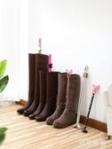 靴子支撐架長靴長筒靴立架高筒靴撐鞋器收納架防變形固定夾子 rj2992『黑色妹妹』