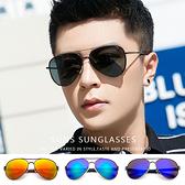 時尚飛行員偏光墨鏡 輕量金屬框 駕駛太陽眼鏡 男女適用 抗紫外線UV400 台灣製造