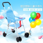 仿藤嬰兒推車超輕便攜嬰兒手推車可折疊仿竹藤編座椅兒童傘車四季