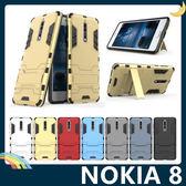 NOKIA 8 變形盔甲保護套 軟殼 鋼鐵人馬克戰衣 防摔 全包帶支架 矽膠套 手機套 手機殼 諾基亞