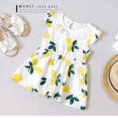 寶寶 夏日水果蕾絲圓領荷葉袖小洋裝 上衣 連身裙 檸檬 竹節棉 柔軟 無袖 哎北比童裝