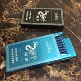 鋁合金細支煙盒女士加長款細桿煙盒20支裝超薄金屬創意自動彈蓋小明同學