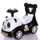 兒童扭扭車1-3歲寶寶助步滑行四輪玩具車帶音樂妞妞搖擺車溜溜車【中秋節好康搶購】