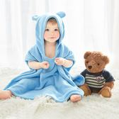 全館82折-寶寶浴巾帶帽斗篷兒童浴袍吸水連帽新生兒毛巾超柔軟嬰兒浴巾