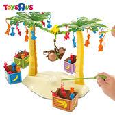玩具反斗城 MATTEL  跳跳猴搶香蕉