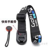 微單相機腕帶 單眼相機手腕帶高端手帶手繩促銷大減價!