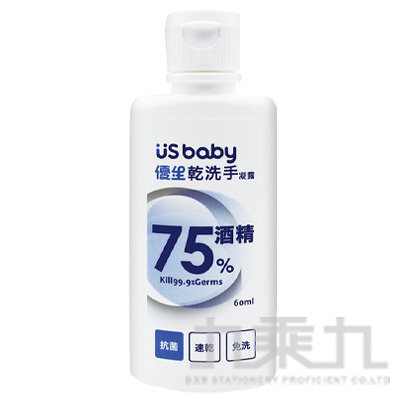 優生乾洗手凝露(60ml)