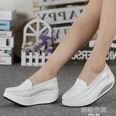 2020搖搖鞋女鞋春夏護士鞋白色坡跟軟底厚底鬆糕鞋旅游鞋單鞋黑色