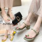 PAPORA鳳梨珍珠夾趾設計涼鞋平底休閒拖鞋K726綠/黃/米
