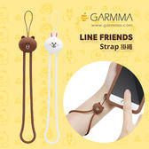 King*Shop~正版授權Garmma 韓國創意可愛布朗熊手機鏈掛件相機U盤防丟硅膠短掛繩line