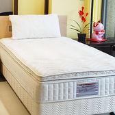 美國Orthomatic[可拆式舒適系列]3.5x6.2尺單人獨立筒床墊+透氣掀床+床頭箱, 送床包式保潔墊