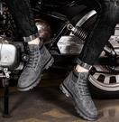 馬丁靴 男鞋新款春夏馬丁靴男潮靴工裝靴子男百搭高幫休閒短靴潮鞋男【快速出貨八折鉅惠】
