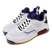 Nike 休閒鞋 Jordan Max 200 白 藍 男鞋 運動鞋 氣墊 喬登 【ACS】 CD6105-110