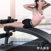 仰臥板仰臥起坐健身器材家用多功能健腹器輔助器運動練腹肌板 ys9640『伊人雅舍』