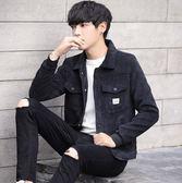 夾克外套 新款韓版潮流修身牛仔休閑夾克男裝翻領燈芯絨衣服