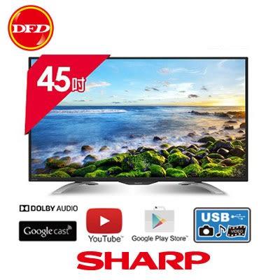 SHARP 夏普 45吋 連網液晶電視 LC-45LE580T  FHD 4核心處理晶片 公司貨