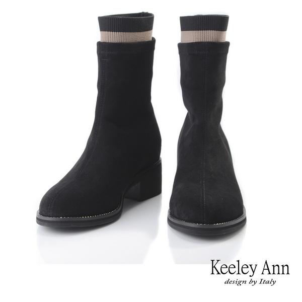 ★2019秋冬★Keeley Ann我的日常生活 柔軟布撞色兩階式短靴(黑色) -Ann系列