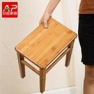 凳子 小凳子實木板凳餐桌凳創意餐凳時尚矮凳方凳木凳非塑料 亞斯藍