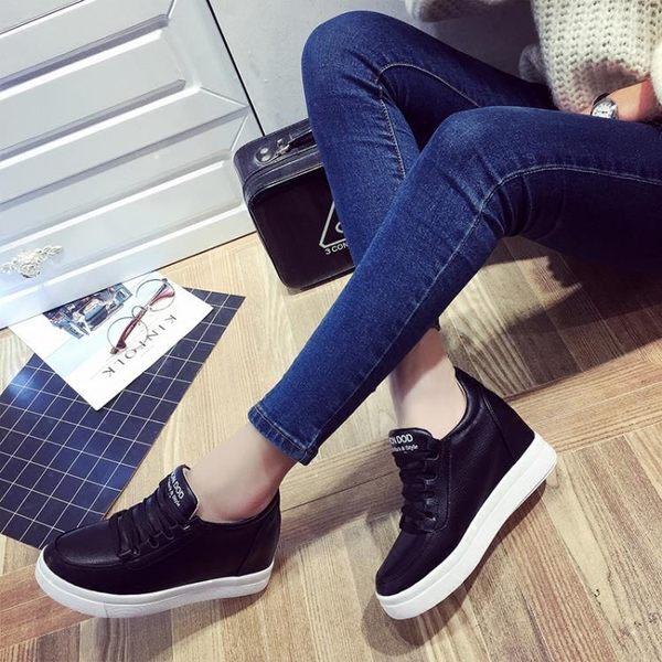 增高鞋 春秋季休閒鞋女內增高女鞋小白鞋透氣系帶運動鞋鬆糕厚底坡跟單鞋 小宅女