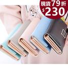 長夾 新款韓系大容量簡約長皮夾 手拿包 手機錢包 -永遠8M252-寶來小舖-現貨販售