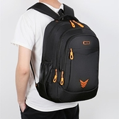 背包男士雙肩包大容量電腦旅行休閑潮流大學生高中生初中學生書包 夢幻小鎮