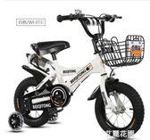 贝琦童儿童自行车2-3-4-6-7-8-9-10岁男女宝宝童车脚踏车小孩单车QM『艾麗花園』