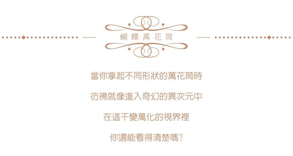 斜背包-蝴蝶萬花筒織畫緹花小斜背包 粉桃-REORE