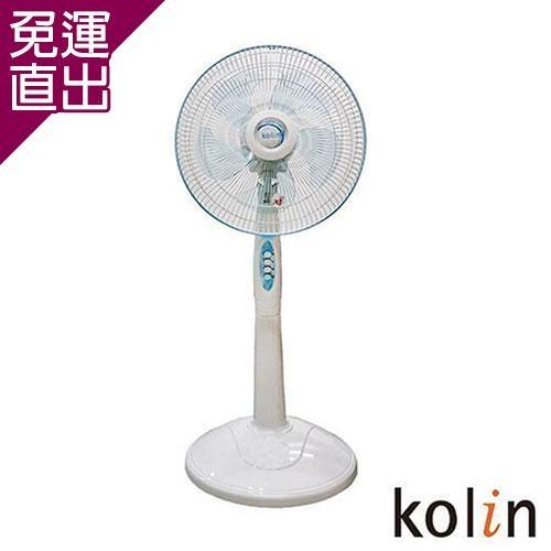 歌林 14吋電風扇-藍KF-SH14A01【免運直出】