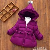 寶寶棉衣女童冬裝加厚1-3-5歲兒童裝棉服外套嬰幼兒羽絨棉襖 奇思妙想屋