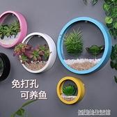 可水培 創意客廳房間裝飾品仿真綠植物壁掛式墻面上墻壁掛件花盆
