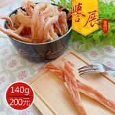 【譽展蜜餞】深海魷魚條/140g/200元